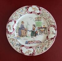 SARREGUEMINES Faience French Plate -8.5