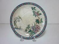 "Antique Longwy France Enamel Crackle Pottery 6"" Saucer, Heron & Flowering Branch"
