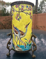 Antique French Longwy Vase Bronze Wrapped Accents France Pottery Cranes Griffins