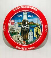 COCA-COLA And HAWAII 1907-1982 World's Fair Round Tin Serving Tray         #1502
