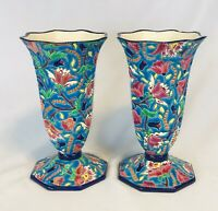 Pair of Octoganal Emaux De Longwy French Enameled Floral Pattern Vases 9