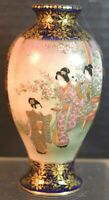 Vintage Japanese Satsuma Pottery Vase with  Women in Landscape
