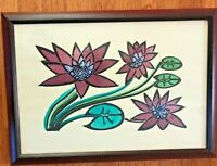 Walter Anderson - Shearwater Pottery - Water Lilies Print