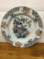 english delft polychrome dish 1720 faience delfter 18th century xviii 18eme