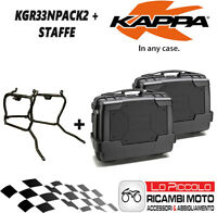 Kawasaki KLR 650 Enduro 2011 2012 Set 2 Suitcases Side Kappa KGR33N + Brackets