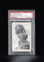 ⚾ 1947 Jackie Robinson BOND BREAD PSA RARE COMPLETE SET 13 Rookie Cards UPDATED