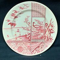 Red Transferware English Plate EGRETS KIOTO ~ 1883
