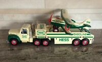 2002 Hess Toy Truck And Airplane Gold And Green Original Box