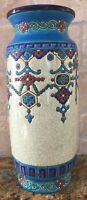 Longwy French Art Deco Vase