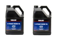 1 Gallon Yamalube 2S 2 Stroke All Purpose Motorcycle ATV Snowmobile Oil (2 Pack)