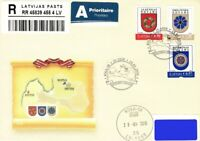 Latvia 2016 02 Coat of Arms Districts of Alsunga Beverina Smiltene a.fdc
