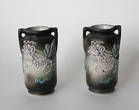 Nippon Moriage Dragonware Small Double Handled Vase Urn Japan Set of 2