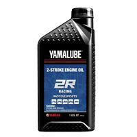 6 Bottles Yamalube 2R 2 Stroke Racing Oil 32oz 2-R quart 6 quarts-ATV-4 wheeler