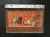 Antique Japanese Tin Can