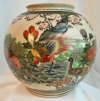 Antique Bowl Japanese SHIMAZU Crest MEIJI Era Satsuma Art Pottery Vase Rose Vtg