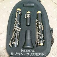 Discontinued product LeBlanc Bliss Clarinet L320B BLACK NICKEL Rare very good