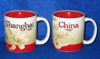 Mini Starbucks CHINA SHANGHAI Demitasse Mini Mug - Set of 2