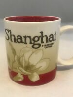 NEW Starbucks Coffee Shanghai Global Icon Series Mug 16 oz size cup