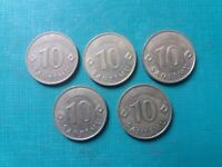 SET OF LATVIA COINS SECOND REPUBLIC. 10 SANTIMU 1992 FIRST YEAR OF REPUBLIC.