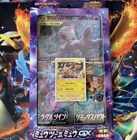 Mewtwo amp; Mew GX Jumbo Card Pack with 6 Japanese Booster Packs Pikachu Promo $38.95
