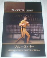 Bruce Lee Kung Fu Photo Book BRUCE LEE FOREVER Jumbo Screen Photo Special Rare $210.00
