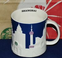 Starbucks 2012 SHANGHAI Skyline City Relief 16 ounce Mug XLNT