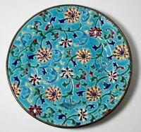 Vintage LONGWY France ENAMELED 9-3/4