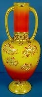 VINTAGE JAPANESE KYOTO STUDIO POTTERY CRACKLE GLAZED DOUBLE HANDLE VASE
