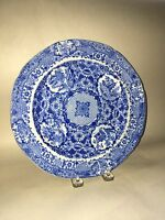 Historical Staffordshire Spode Style Pagoda Plate Ca. 1825