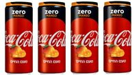 4X Coca Cola Zero Mango Limited Summer Edition Unopened 330 ML Free Shipping