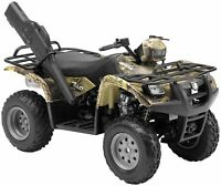 New Ray Toys 42903A 1:12 Scale ATVs