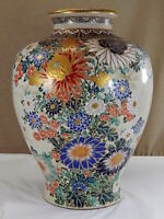 Large Japanese Satsuma Pottery Vase, Signed