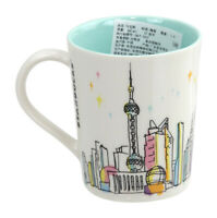 Starbucks Shanghai China Skyline Coffee Mug, 12 Ounces