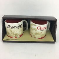 Starbucks Coffee Demitasse Shanghai China Global Icon Set 2015 Espresso Mugs 3oz