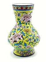 Antique French Yellow Longwy Vase With Floral Pattern 7.5""