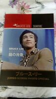 BRUCE LEE FOREVER: JUMBO SCREEN PHOTO SPECIAL MAGAZINE ONLY 200 IN THE WORLD GBP 59.99