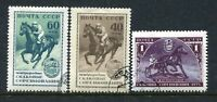 Russia 1789 1791 used International Horse Races Moscow 1956. x31848