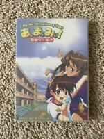 I My Me Strawberry Eggs Perfect Special Collection DVD SET LIKE NEW CONDITION $49.99