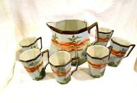 Nippon Lemonade/Water Set Pitcher & 6 Cups