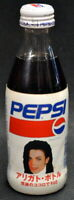 MICHAEL JACKSON 1993 World Tour Japan 200ml PEPSI BOTTLE - Full with Cap
