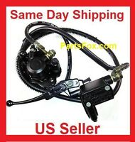 ATV BRAKE ASSEMBLY MASTER CYLINDER CALIPER 50cc 70cc 90cc 110CC 125CC 150CC 200