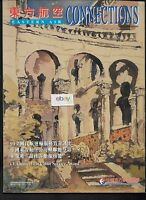CHINA EASTERN AIRLINES CONNECTIONS INFLIGHT MAGAZINE 4 1995 BEST CABIN SERVICE