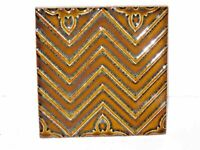 Rookwood Pottery Faience Arts & Crafts Tile Relief Brown Geometric Design
