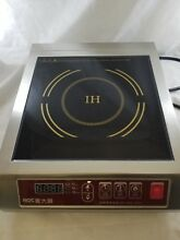 MDC 3500 Watt Countertop Commercial Induction Cooktop Burner