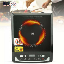 1000W Portable Induction Cooktop Countertop Single Cooker Burner Stove Hot Plate