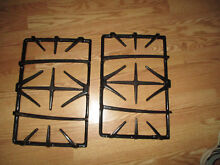 Enamelled Cast Iron Double Burner Grate SET of  2  TWO