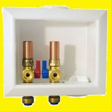 Tectite 1 2 in  Brass Washing Machine Outlet Box with Water Hamme