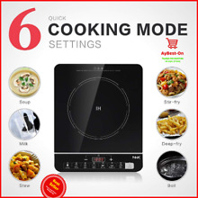 NWK Electric Single Induction Cooker Digital Display HotPlate Cooktop Portable
