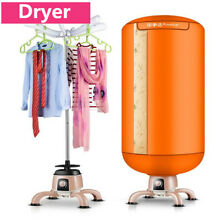 900W Portable Underwear Dryer Electric Baby Clothes Home Use Muiti function NEW