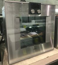 Gaggenau 400 Series 24  Single Convection Electric Wall Oven BO451611